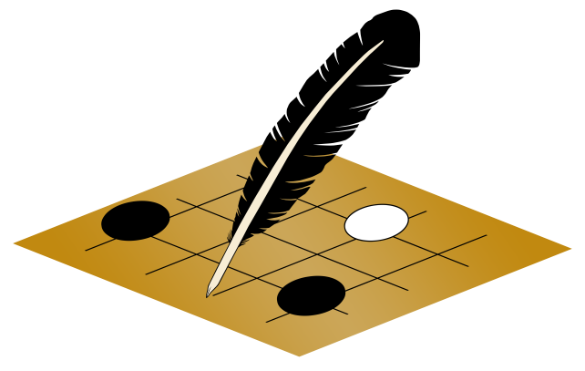 EGJ journal logo